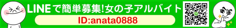 https://line.naver.jp/ti/p/2jtwxmSPsO